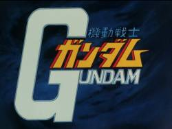 mobile_suit_gundam.jpg