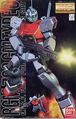 Scatola del Master Grade RGM-79C GM Kai Space Type