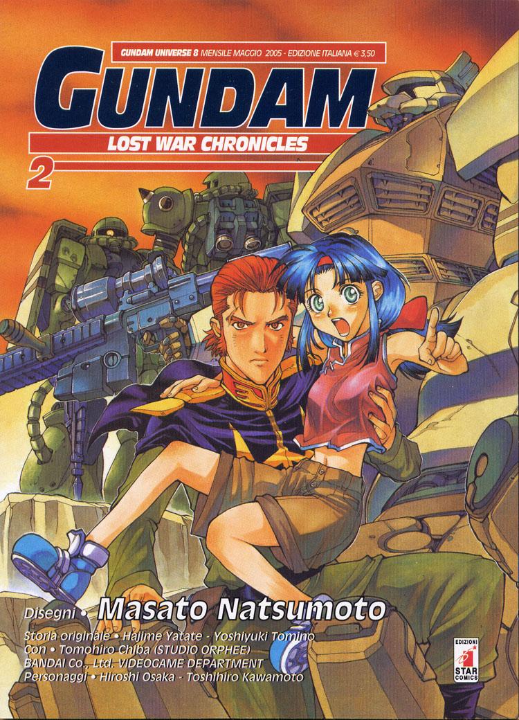 Manga - GundamUniverse - Lost War Chronicles