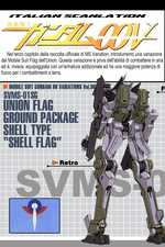 pagina 1 Mobile Suit Gundam 00V Union Shell Flag