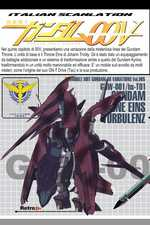 pagina 1 Mobile Suit Gundam 00V Tieren Anti-Aircraft