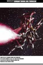 pagina 4 Mobile Suit Gundam 00V Tieren Anti-Aircraft